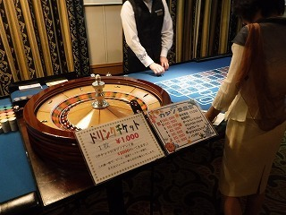 カジノ.jpg