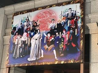 スーパー歌舞伎ワンピース 実写.jpg