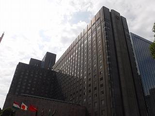 帝国ホテル.jpg
