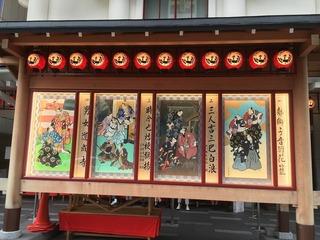 歌舞伎座 演目看板.jpg