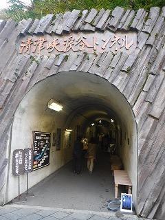 清津峡渓谷トンネル.jpg