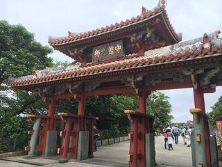 首里城 (3).jpg