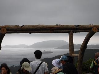 高月山展望台から見るにっぽん丸.jpg