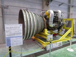 JAXA 第一エンジン2.jpg