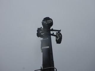 P1280125.jpg
