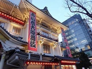 s-2016年初春大歌舞伎 看板�A.jpg