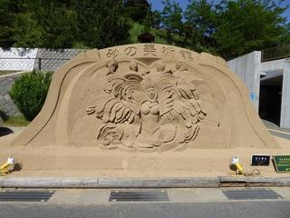 s-砂の美術館 入口砂像.jpg